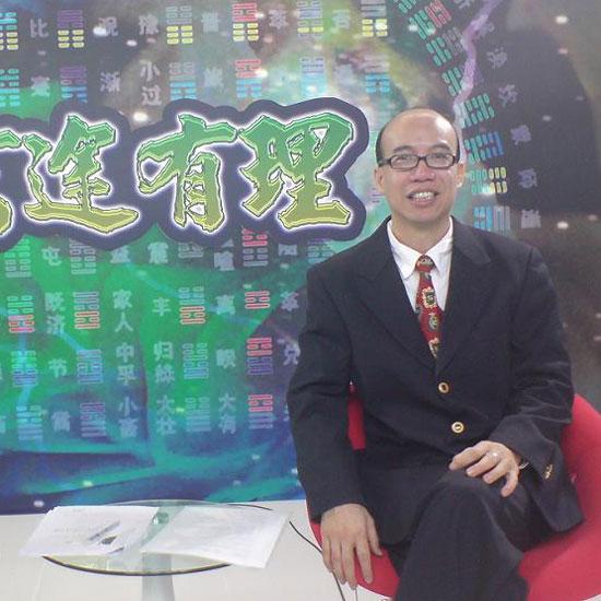 HKTV玄途有理電視節目風水篇