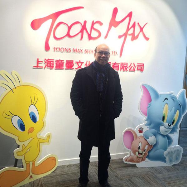 上海 Toons Max