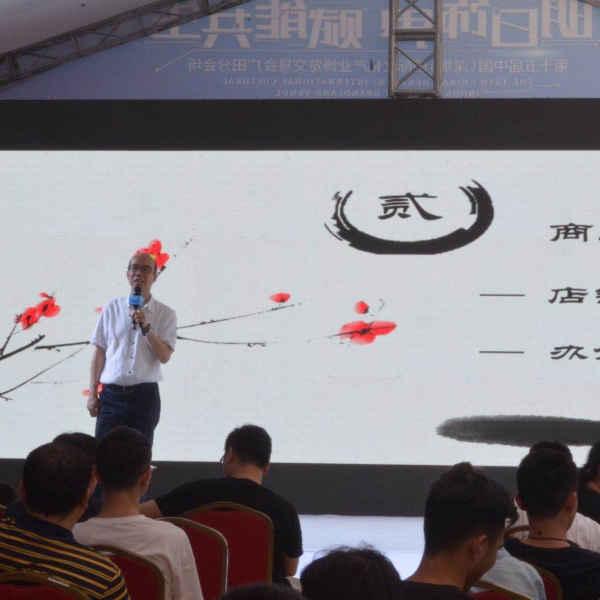 第15屆中國(深圳)國際文化產業博覽會