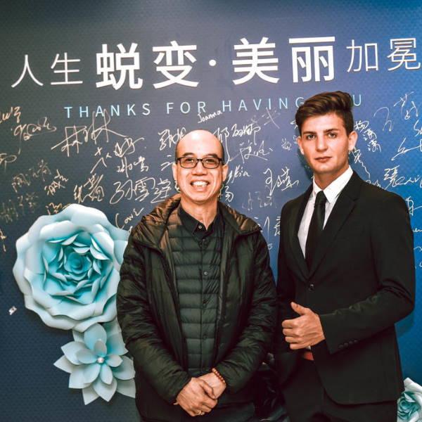 上海紐菲思醫療美容風水講座